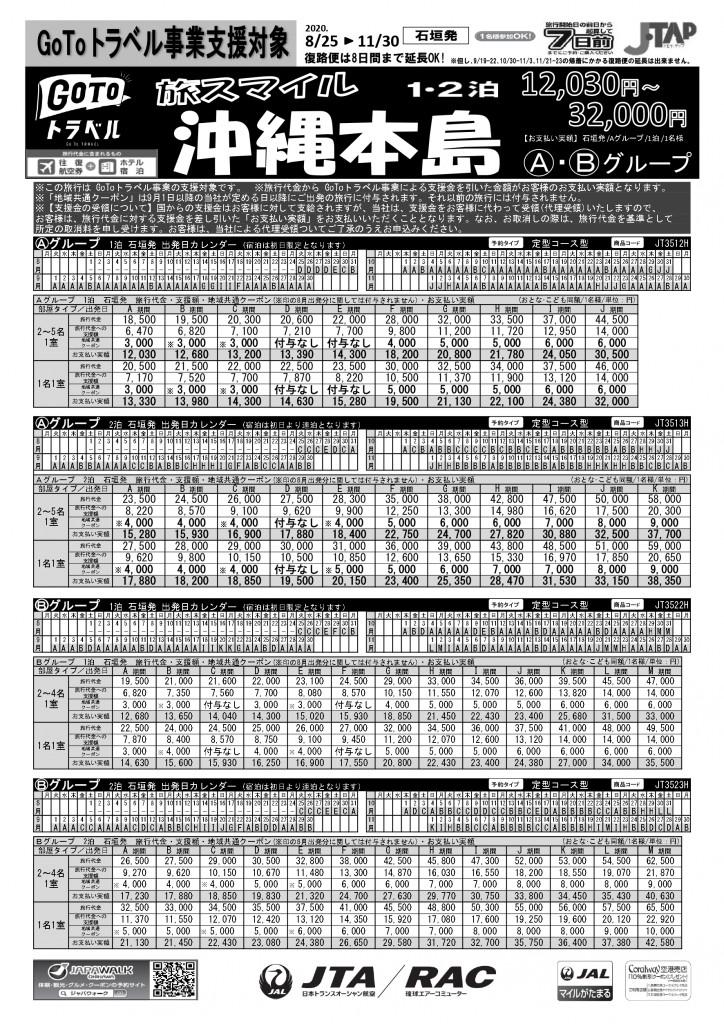 20KGoTookaisgAB0001_page-0001